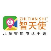 深圳市智天使科技有限公司