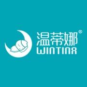 东莞市温蒂家居用品有限公司