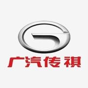 东莞市伯祥汽车销售服务有限公司