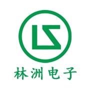 东莞市林洲电子科技有限公司