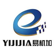东莞市易机加网络科技有限公司