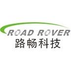 深圳市路暢科技股份有限公司東莞分公司