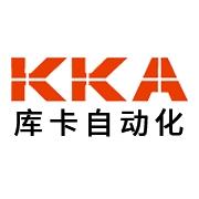 深圳市庫卡自動化設備有限公司