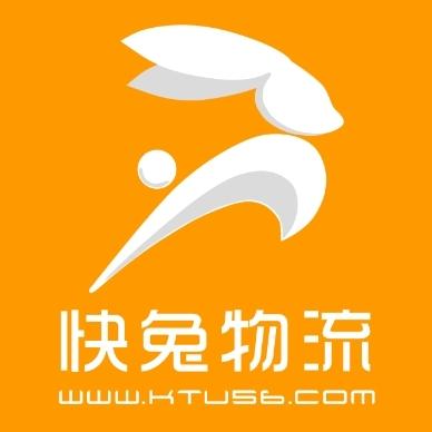 广州快兔物流科技有限公司