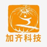 惠州市加齐科技有限公司