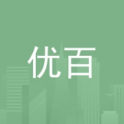 东莞市优百模具有限公司