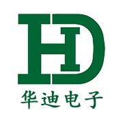 东莞市华迪电子科技有限公司