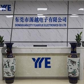 东莞市源越电子有限公司