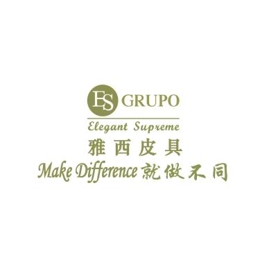 广州雅西皮具有限公司
