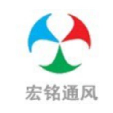 东莞市宏铭通风设备有限公司