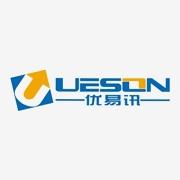 深圳市优易讯科技有限公司