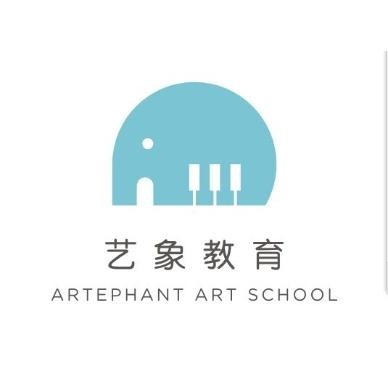 东莞市艺象教育投资有限公司