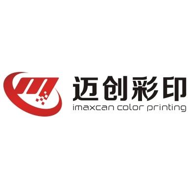 东莞市图创智能制造有限公司