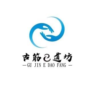 东莞市慧康健康科技有限公司