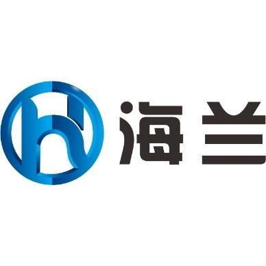 深圳海兰实业有限公司