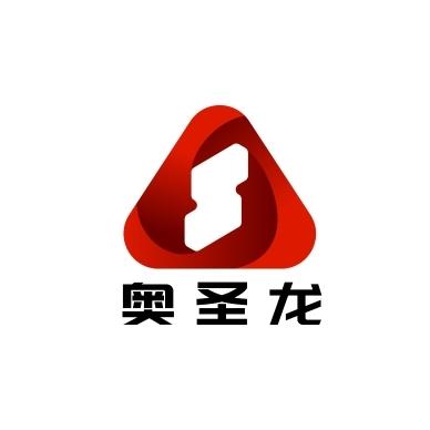 东莞市奥圣龙自动化科技有限公司