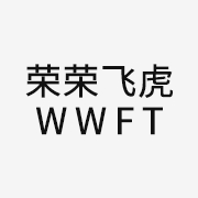 荣荣飞虎(东莞)机械设备科技有限公司