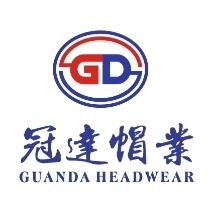 冠达帽业服饰(东莞市)有限公司