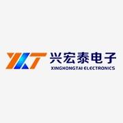 惠州市兴宏泰电子有限公司