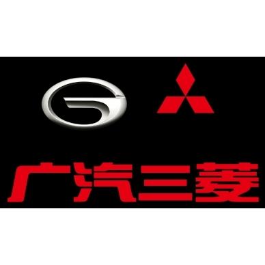 东莞市金菱汽车销售服务有限公司