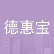深圳市德惠宝精密模具制造有限公司