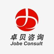 东莞市卓贝企业管理咨询有限公司