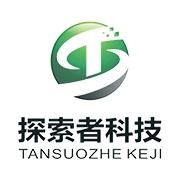 东莞市探索者智能科技有限公司