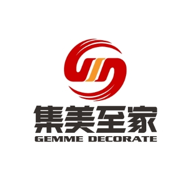 惠州市集美至家装饰有限公司