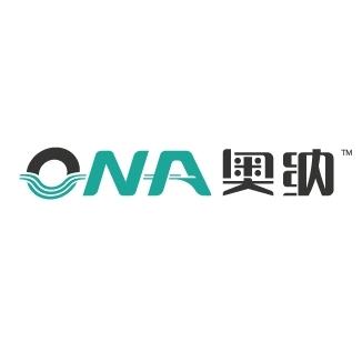 東莞市奧納水務科技有限公司