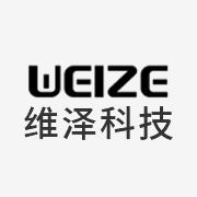 深圳市维泽科技有限公司
