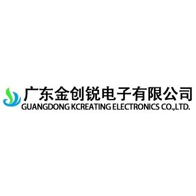 广东金创锐电子有限公司