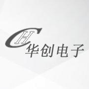 华创电子塑胶(深圳)有限公司