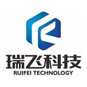 深圳市瑞飞科技有限公司