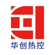 广东省华创热控科技有限公司