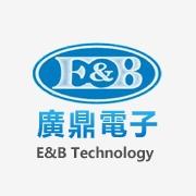 东莞市广鼎电子科技有限公司