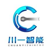 东莞市川一电子科技有限公司
