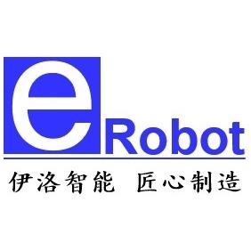 深圳伊洛智能装备有限公司