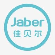 广州佳贝尔环保有限公司