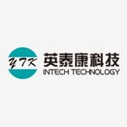 深圳市英泰康科技有限公司