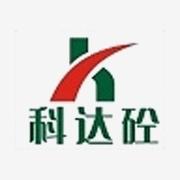 东莞生态园混凝土有限公司