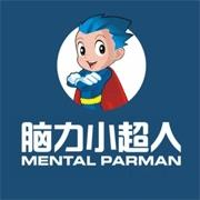 东莞市小超人珠心算教育咨询有限公司