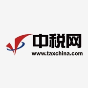 北京中税网控股股份有限公司东莞分公司