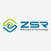 东莞市正生瑞生物医学科技有限公司