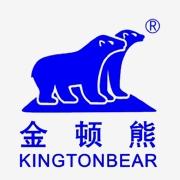 广州金顿熊商贸有限公司