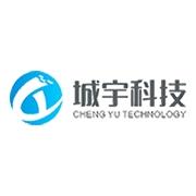 惠州市城宇科技有限公司