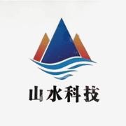 东莞市山水新材料科技有限公司
