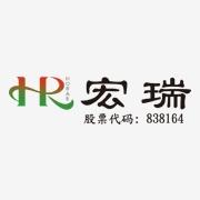 东莞市宏瑞新材料科技有限公司