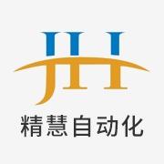 深圳市精慧自动化科技有限公司