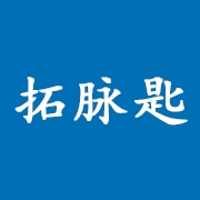 惠州市拓脉匙实业有限公司