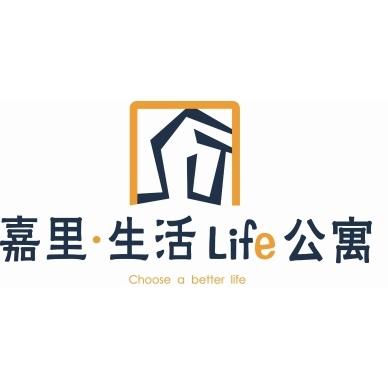惠州市嘉里公寓物业管理有限公司